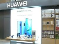 Huawei: Các hạn chế của Mỹ không gây tác động lớn