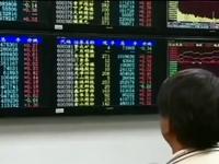 Nhà đầu tư nước ngoài bán tháo các cổ phiếu Trung Quốc