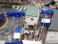 Tấn công cảnh sát bằng dao tại Nhật Bản