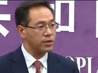 Trung Quốc duy trì quan điểm cứng rắn trong tranh chấp thương mại với Mỹ