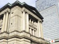 Nhiều ngân hàng lớn tham gia phát triển tiền số