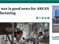 Các quốc gia Đông Nam Á nỗ lực thu hút đầu tư nước ngoài