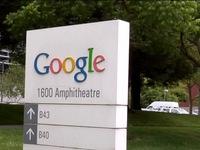 Google kháng cáo án phạt 1,7 tỷ USD của EU