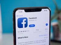 Facebook sắp ra mắt đồng tiền kỹ thuật số mới?