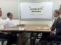 Hàn Quốc - Nhật Bản lần đầu nhóm họp về vấn đề quy chế xuất khẩu