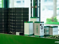 Vietnam to produce smart battery