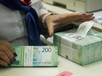 Lợi nhuận ròng của ngành ngân hàng Nga tăng gần 60#phantram