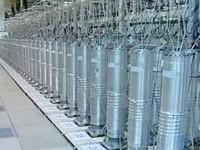 Dự trữ hạt nhân của Iran vượt giới hạn