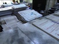 5 triệu người Bulgaria bị lộ dữ liệu cá nhân