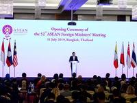 52nd AMM kicks off in Thailand