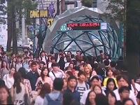 Nhật Bản khuyến cáo công dân du lịch đến Hàn Quốc