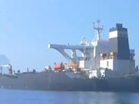 Mỹ bắt giữ tàu chở dầu Iran