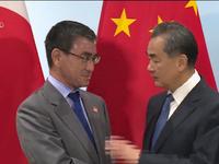Nhật Bản, Hàn Quốc, Trung Quốc họp về vấn đề Triều Tiên