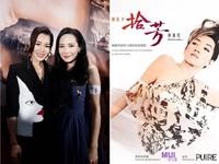 Liên hoan phim Trung Quốc Vancouver lần thứ 7: Hồ Hạnh Nhi thắng lớn!