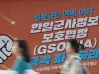Nhật Bản phản đối Hàn Quốc rút khỏi Hiệp định chia sẻ thông tin tình báo
