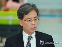 """Hàn Quốc phản ứng sau khi bị Nhật Bản loại khỏi """"danh sách trắng"""""""