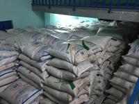Phát hiện vụ buôn lậu 30 tấn đường kính từ Thái Lan