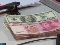"""IMF: Gần 40#phantram FDI trên thế giới là vốn """"ngụy trang"""" để né thuế"""