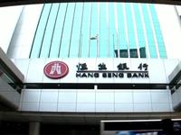 Hong Kong (Trung Quốc) cắt giảm lãi suất cơ bản theo động thái của FED