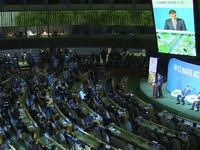 Hội nghị Thượng đỉnh khí hậu LHQ: Cam kết hành động giảm thiểu khí thải nhà kính