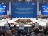 Hướng tới một không gian Á - Âu phát triển và hòa hợp