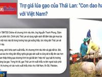 Thái Lan thông qua gói ngân sách 21,5 tỷ Baht đảm bảo giá lúa gạo