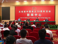 PBoC khẳng định chưa vội nới lỏng chính sách tiền tệ