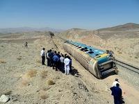 Lật tàu tại Iran, ít nhất 5 người thiệt mạng