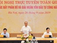 PM urges speeding up disbursement of public investment capital