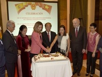 Vietnam, Spain celebrate strategic partnership establishment