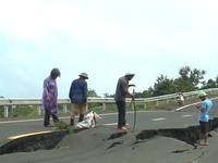 Gia Lai: Đường 250 tỷ chưa nghiệm thu đã sụt lún
