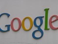 Mỹ điều tra chống độc quyền với Facebook và Google