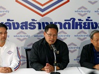 Preliminary Thai eletion results announced