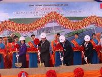 Work on $50m gypsum factory starts in Bà Rịa-Vũng Tàu