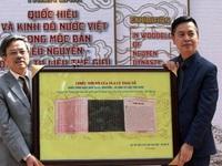 Wooden block exhibition on Vietnam's names and capitals held