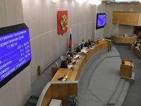 Hạ viện Nga thông qua dự luật sửa đổi hiến pháp