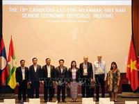 CLMV senior economic officials meet in Hanoi