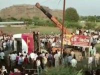 Tai nạn xe bus thảm khốc ở Ấn Độ