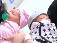 Hi hữu chị em sinh đôi sinh con cùng ngày
