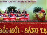 Chủ tịch Quốc hội dự Đại hội đại biểu Đảng bộ tỉnh Khánh Hòa lần XVIII