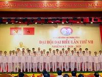 Đại hội đại biểu Đảng bộ Công an Trung ương nhiệm kỳ 2020 - 2025 thành công tốt đẹp