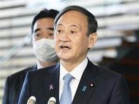 Lãnh đạo Nhật Bản, Hàn Quốc điện đàm với ông Joe Biden, khẳng định quan hệ đồng minh