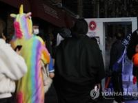 Ngày thứ sáu liên tiếp, Hàn Quốc có số ca mắc COVID-19 ở mức ba con số
