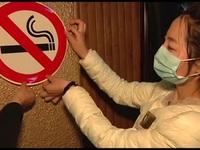 Triều Tiên mở chiến dịch chống hút thuốc lá