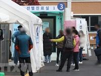 Hàn Quốc nâng cấp độ giãn cách xã hội tại Seoul