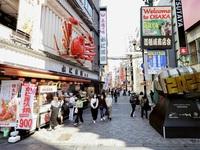 Du khách đến Nhật Bản giảm gần 99% trong tháng 10