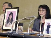 Số vụ phụ nữ tự tử ở Nhật Bản tăng 80% do COVID-19