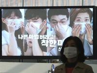 Số người nhiễm COVID-19 mới tại Hàn Quốc tăng trở lại với hơn 100 ca/ngày