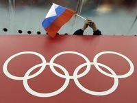 Nga vẫn bị cấm dự Olympic Tokyo và World Cup 2022