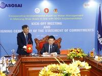 Việt Nam chủ trì kiểm toán chung quản lý nguồn nước lưu vực sông Mekong